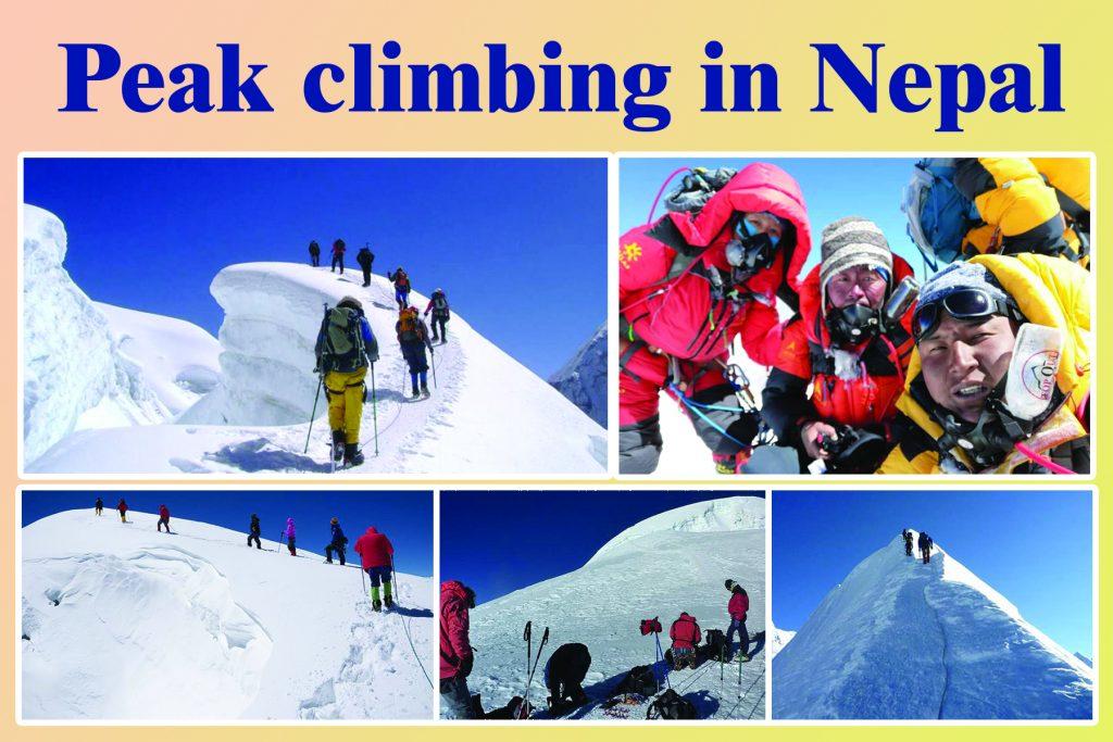 รูปภาพจากการเดินทาง/เทรคกิ้ง/การปีนยอดเขา/การจัดการเตรียมพร้อม